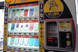 face_recognition_vending_machine