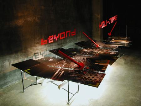 beyond_youtopia