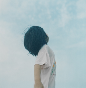 "Rinko Kawauchi - Untitled, from the series of ""UTATANE"""